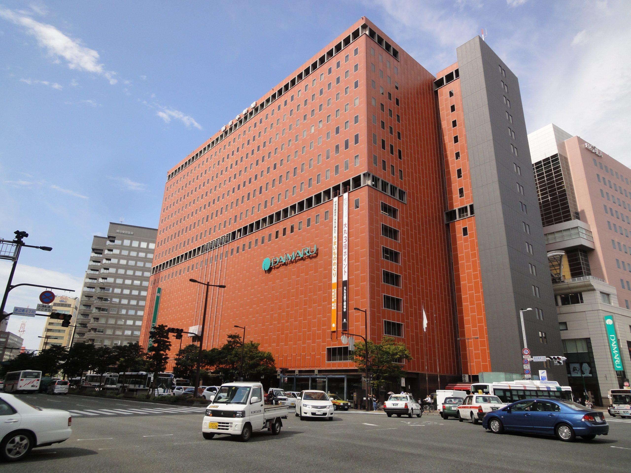 福岡市中央区 百貨店 (1)